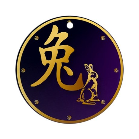 Gold Year Of The Rabbit Ornament (Round)