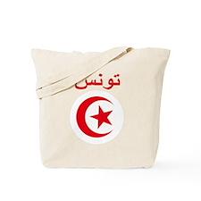 Tunisia Script Tote Bag