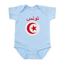 Tunisia Script Infant Bodysuit