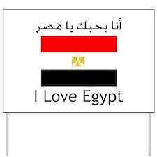 I love Egypt Yard Sign