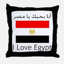 I love Egypt Throw Pillow