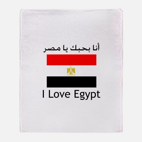 I love Egypt Throw Blanket