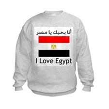 I love Egypt Sweatshirt
