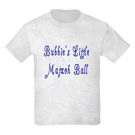 Little Matzah Ball Kids Light T-Shirt