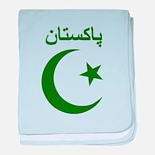 Pakistan Script baby blanket