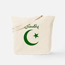 Pakistan Script Tote Bag