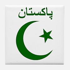 Pakistan Script Tile Coaster