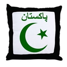 Pakistan Script Throw Pillow