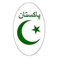 Pakistan Script Decal