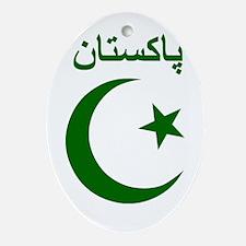 Pakistan Script Ornament (Oval)