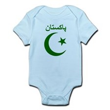 Pakistan Script Infant Bodysuit