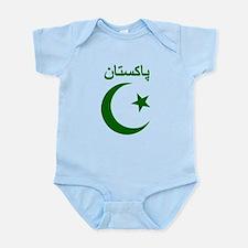 Pakistan Script Infant Bodysuit
