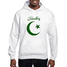 Pakistan Script Jumper Hoody