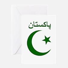 Pakistan Script Greeting Card