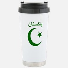 Pakistan Script Travel Mug