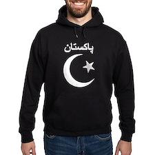 Pakistan Script Hoodie