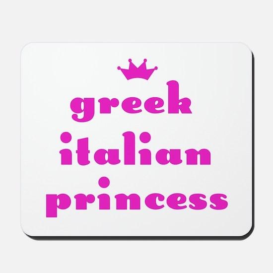 Greek Italian Princess (pink) Mousepad