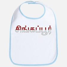 Singapore (Tamil) Bib