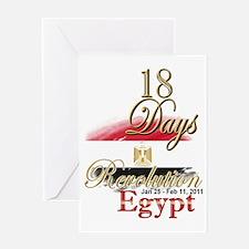 18 Days Revolution - Greeting Card