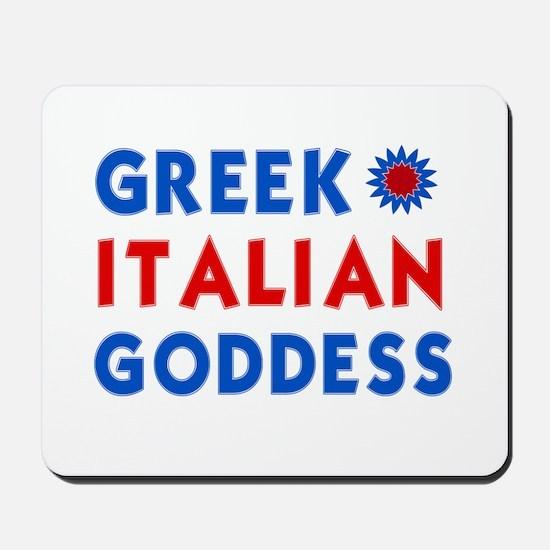 Italian Greek Goddess Mousepad