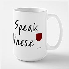 I Speak Winese Wine Lover Shi Mug