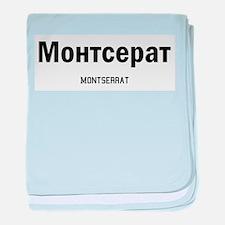 Montserrat in Russian baby blanket