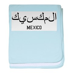 Mexico in Arabic baby blanket
