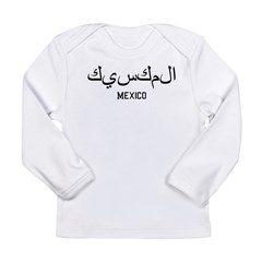 Mexico in Arabic Long Sleeve Infant T-Shirt
