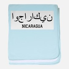 Nicaragua in Arabic baby blanket