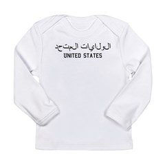 United States in Arabic Long Sleeve Infant T-Shirt