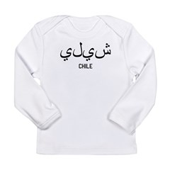 Chile in Arabic Long Sleeve Infant T-Shirt