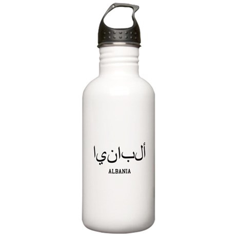 Albania in Arabic Stainless Water Bottle 1.0L