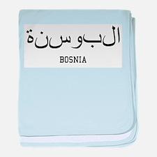 Bosnia in Arabic baby blanket
