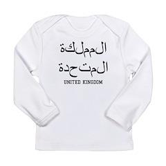 United Kingdom in Arabic Long Sleeve Infant T-Shir