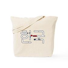 South Korea (Hangul) Tote Bag