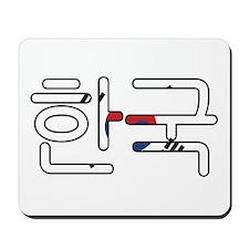 South Korea (Hangul) Mousepad