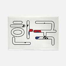 South Korea (Hangul) Rectangle Magnet (10 pack)