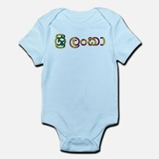 Sri Lanka (Sinhala) Infant Bodysuit