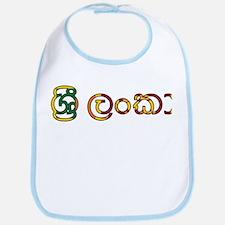 Sri Lanka (Sinhala) Bib