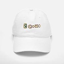 Sri Lanka (Sinhala) Baseball Baseball Cap