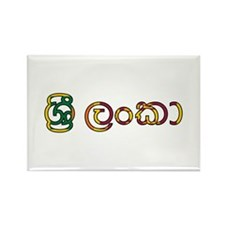 Sri Lanka (Sinhala) Rectangle Magnet