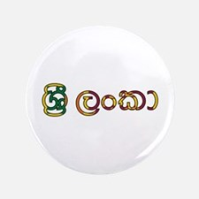 "Sri Lanka (Sinhala) 3.5"" Button"