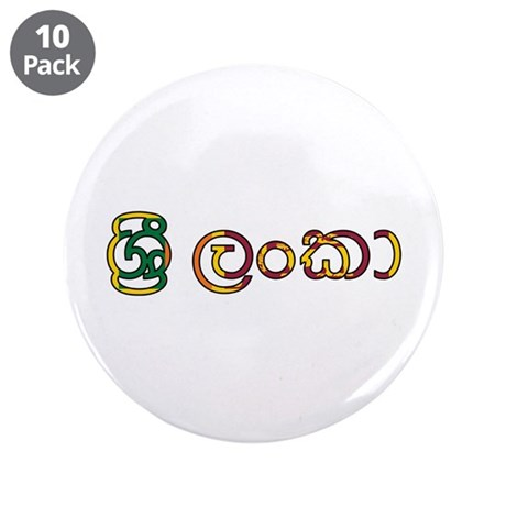 "Sri Lanka (Sinhala) 3.5"" Button (10 pack)"