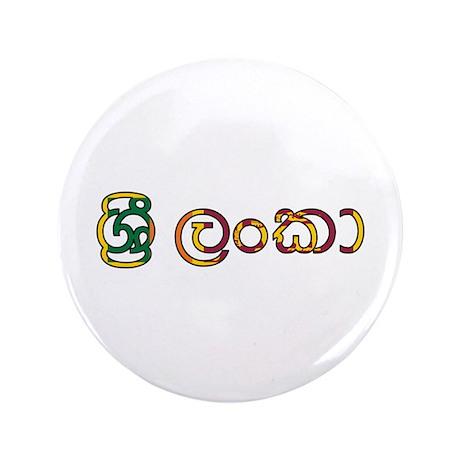 """Sri Lanka (Sinhala) 3.5"""" Button (100 pack)"""