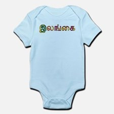 Sri Lanka (Tamil) Infant Bodysuit