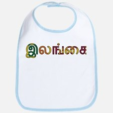 Sri Lanka (Tamil) Bib