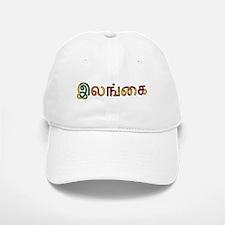 Sri Lanka (Tamil) Baseball Baseball Cap