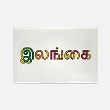 Sri Lanka (Tamil) Rectangle Magnet