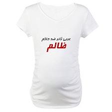 Arab rebel against unjust rul Shirt