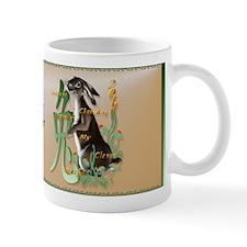 The Year Of The Rabbit Small Mug